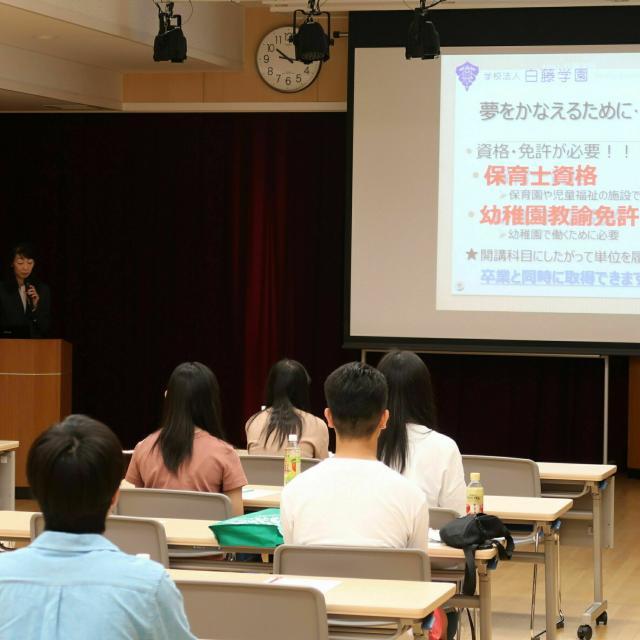 奈良保育学院 ならほオープンキャンパス(学院祭同時開催)1