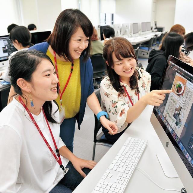 岡山情報ITクリエイター専門学校 スペシャル体験学習(CG・広告・Web)1