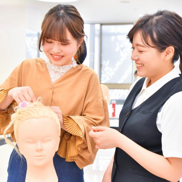 グラムール美容専門学校 オープンキャンパス!選べる美容実習+じっくり個別相談できる!2