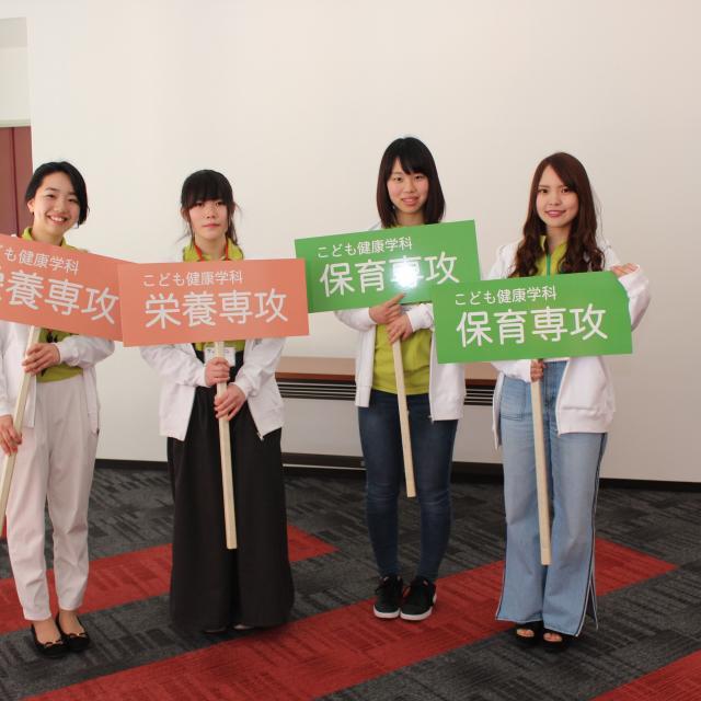 愛知江南短期大学 保育専攻の授業を体験してみよう!!3