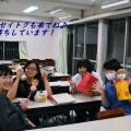 1/17ナイトオープンキャンパス開催/聖徳大学幼児教育専門学校