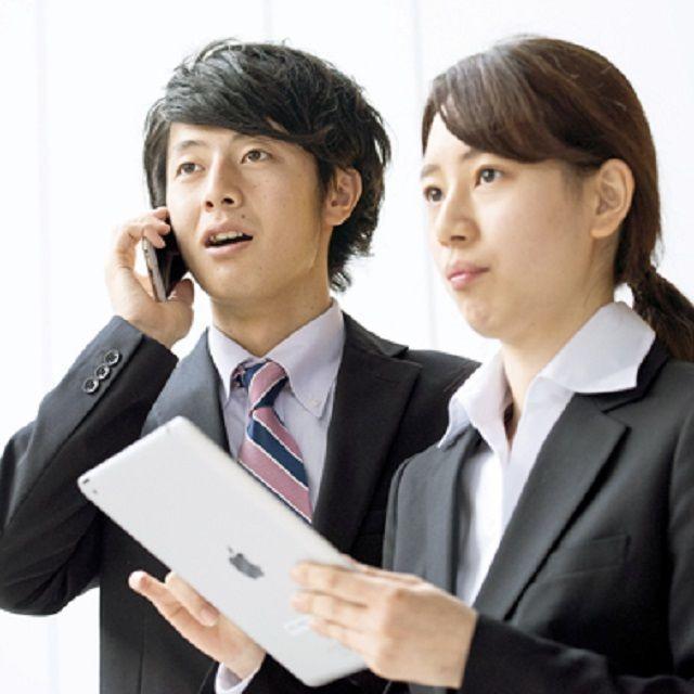 【ビジネス分野をご希望の皆さまへ】ビジネス業界