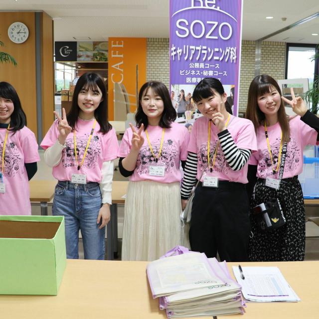 豊橋創造大学短期大学部 オープンキャンパス20212