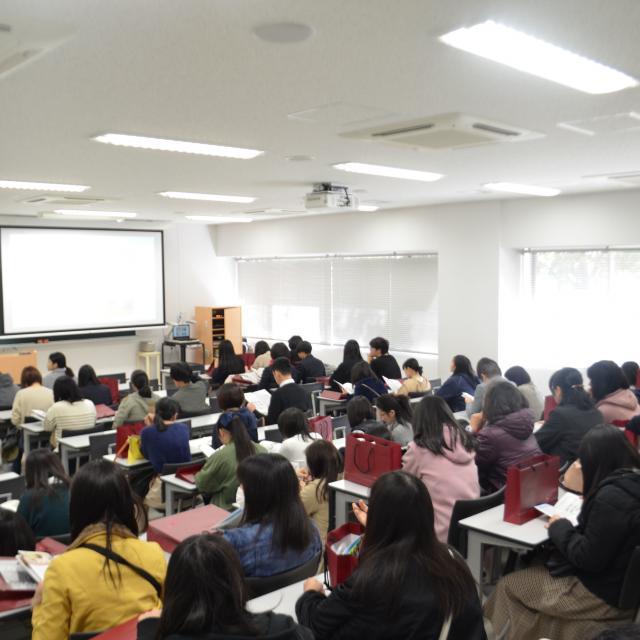 園田学園女子大学短期大学部 個別入試相談会開催!総合型選抜型面談セミナーも同日開催。1