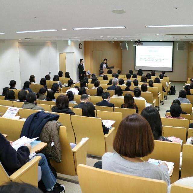 湘南鎌倉医療大学 WEBオープンキャンパス2