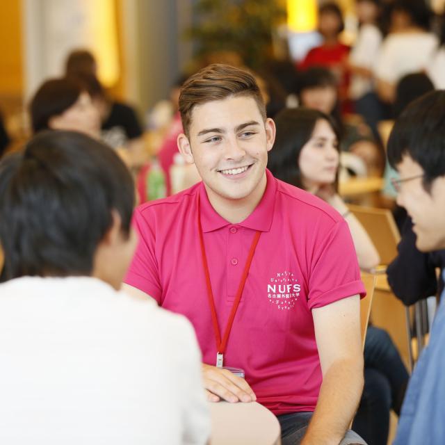 名古屋外国語大学 NUFS OPEN CAMPUS 2018-名古屋外大のすべて-1