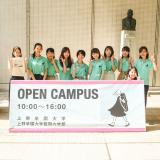 2020オープンキャンパス ~東京・上野で音大体験~の詳細