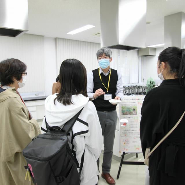 甲子園大学 夏のオープンキャンパス(栄養学部)「第1部(午前)」3