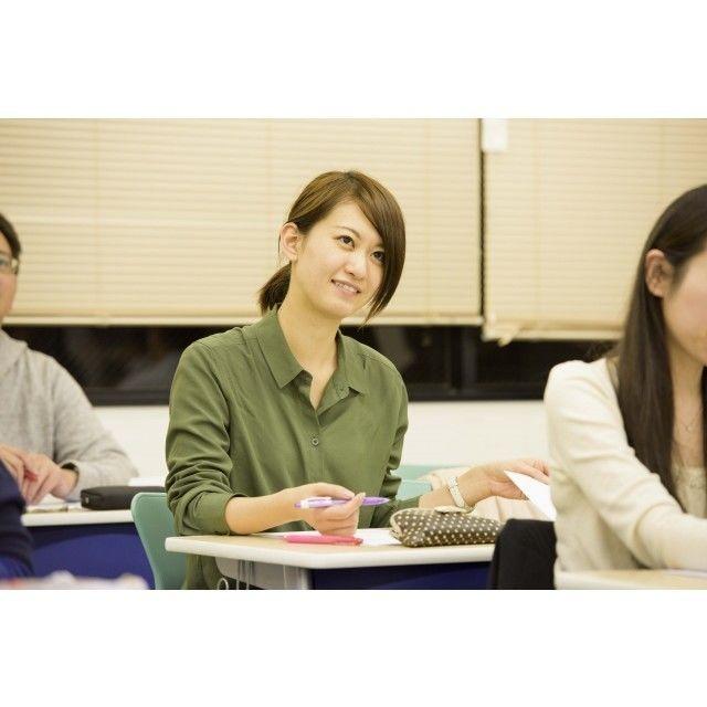 日本福祉教育専門学校 【精神保健福祉士】オープンキャンパス&体験プログラム2