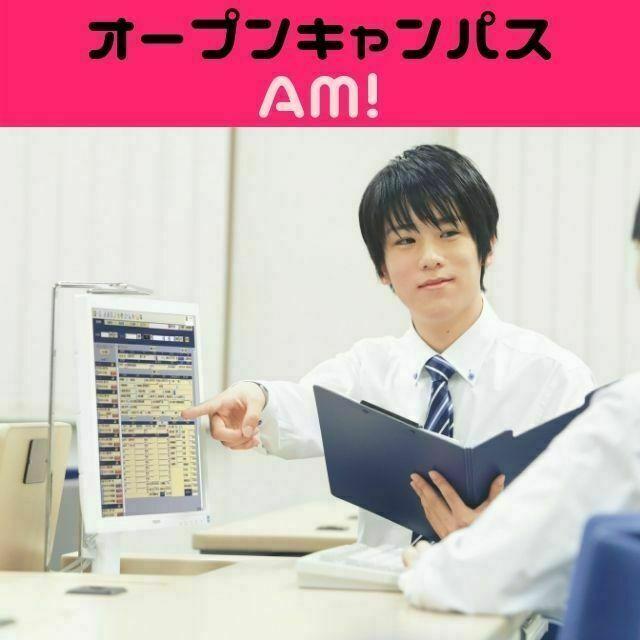 京都栄養医療専門学校 医療事務が良くわかる!オープンキャンパスAMバージョン♪2