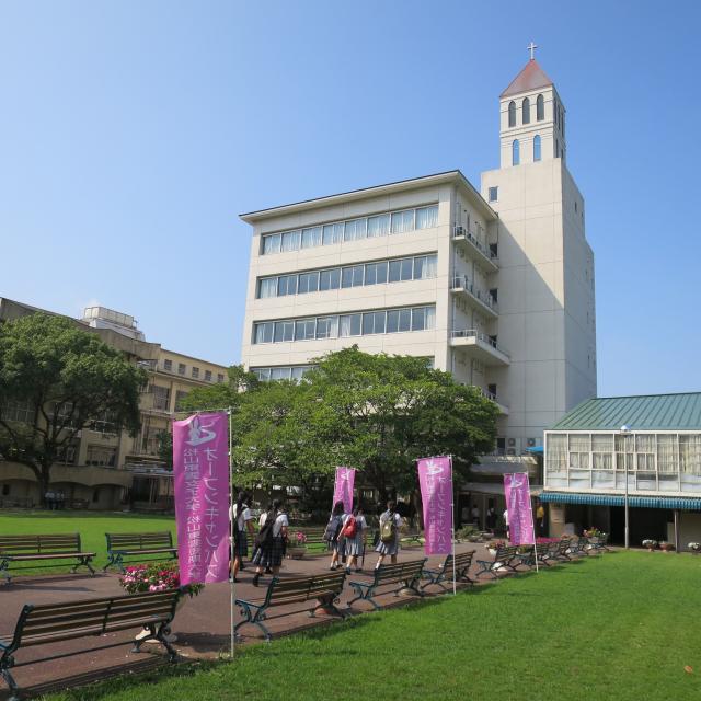 松山東雲女子大学 しののめオープンキャンパス2