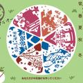 東京コミュニケーションアート専門学校 イラストレーターのお仕事体験