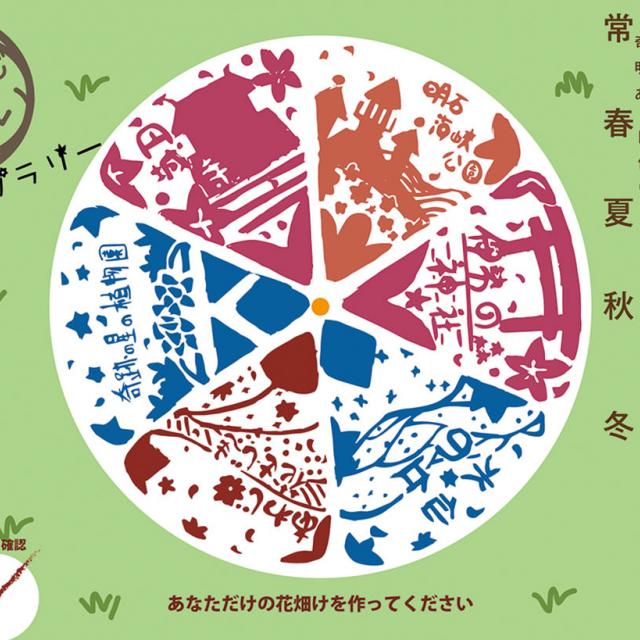東京コミュニケーションアート専門学校 イラストレーターのお仕事体験1