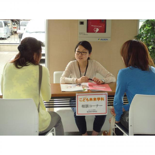 郡山健康科学専門学校 【キミに合った入試方法が分かる!】学校説明会(13:00~)2