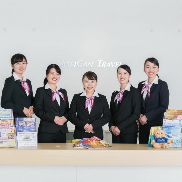 名古屋観光専門学校 【旅行学科】観光業界で自分のなりたい仕事を見つけよう!1