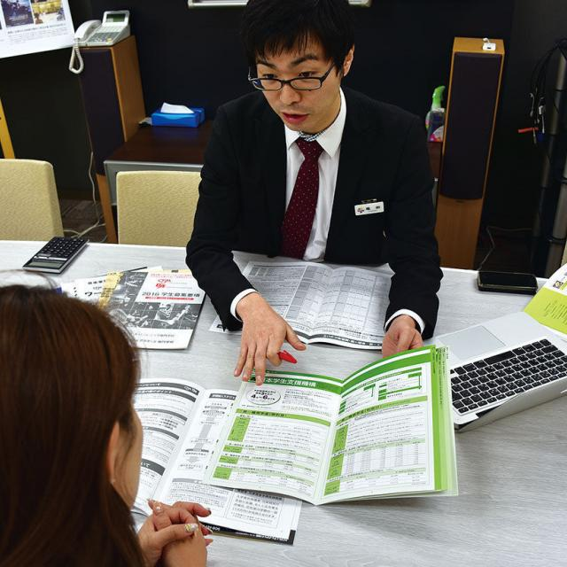 大阪スクールオブミュージック専門学校 学費(延納・分納)相談会1