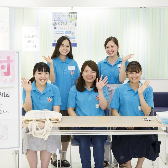 自治医科大学 【看護学部】2018オープンキャンパス1