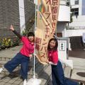 京都保育福祉専門学院 学生スタッフによる楽しいあそび♪に参加しよう