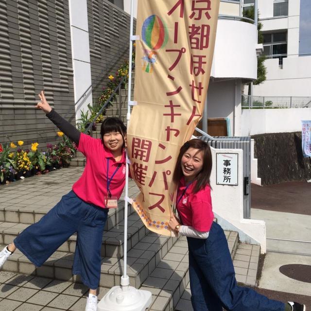 京都保育福祉専門学院 音楽リズム遊び♪心も身体もリフレッシュ!1