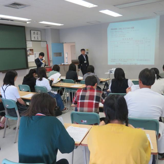 札幌商工会議所付属専門学校 オープンキャンパス【ランチ付♪】1