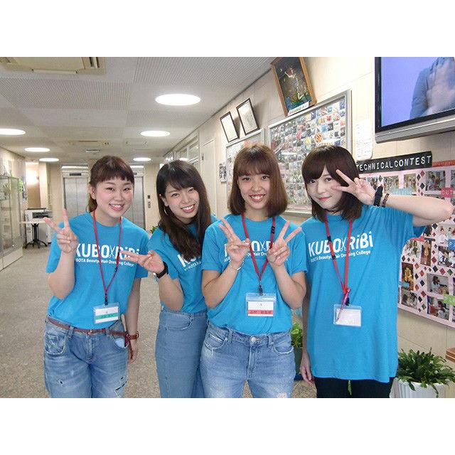 窪田理容美容専門学校 8月18日(土)『選べる体験実習』2