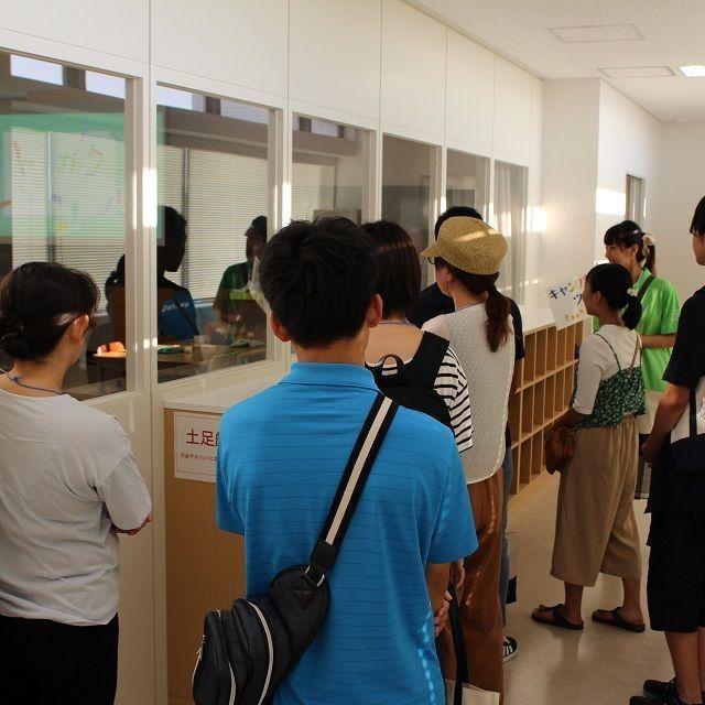 常磐会学園大学 放課後オープンキャンパス3