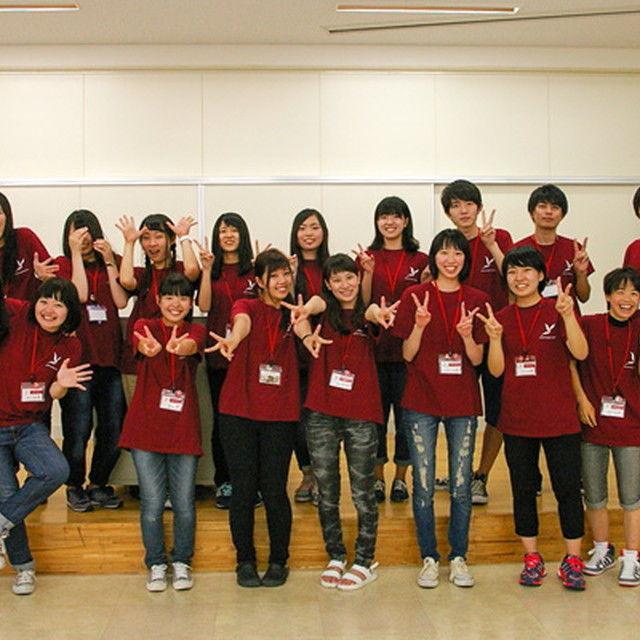 山口学芸大学 オープンキャンパス20181