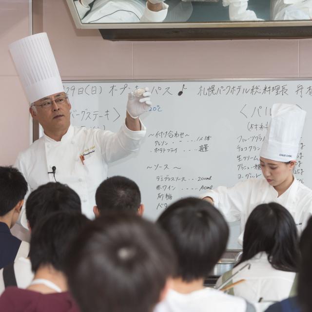 北海道中央調理技術専門学校 おいしいオープンキャンパス☆ペスカトーレ☆無料送迎バス有3
