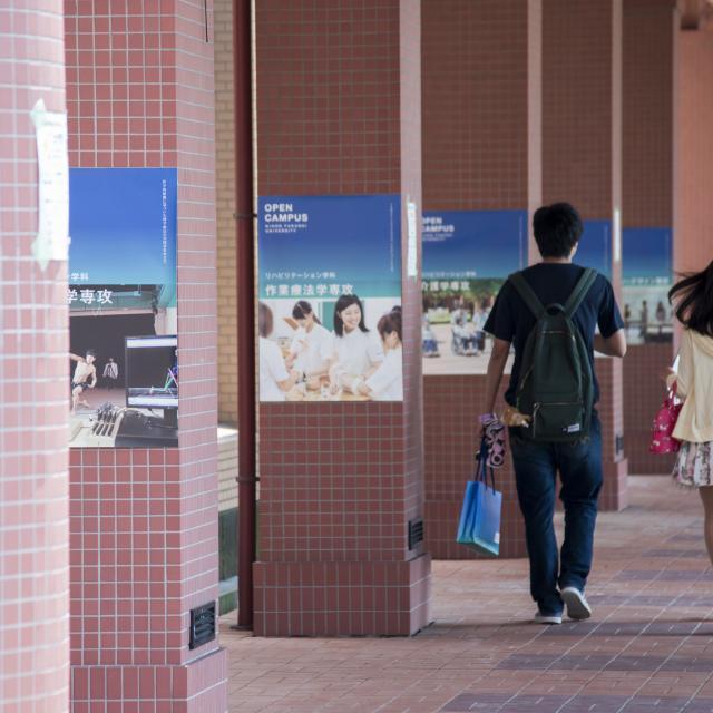 日本福祉大学 6月オープンキャンパス[半田キャンパス]2