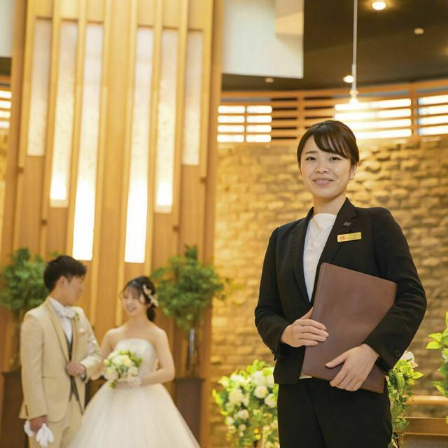 日本ホテルスクール 【オンライン特別開催!】ブライダルの仕事の魅力♪1