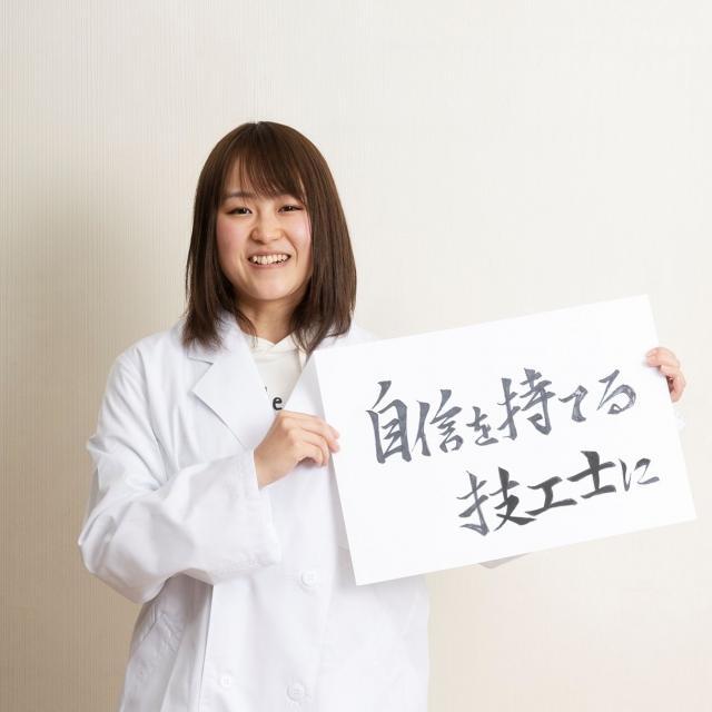 名古屋歯科医療専門学校 楽しく体験実習から自分の可能性が広がる!1