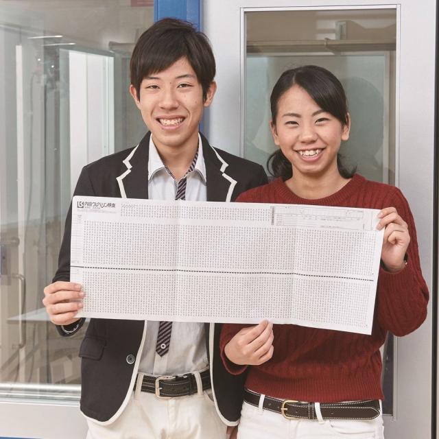 駿台観光&外語ビジネス専門学校 リアルクレペリン検査実施1
