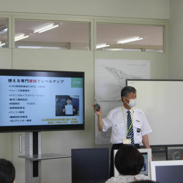 日本航空大学校 石川 能登空港キャンパス 航空工学科オープンキャンパス受付中!1