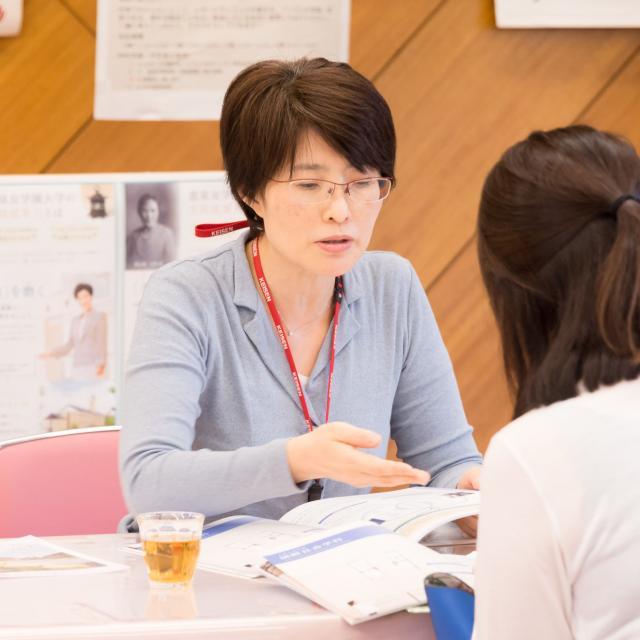 恵泉女学園大学 ☆恵泉☆ 2018年度 ミニ・オープンキャンパス開催!4