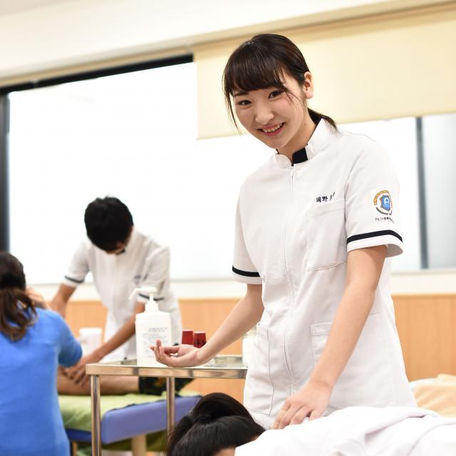 アルファ医療福祉専門学校 はり・きゅう学科 オープンキャンパス1