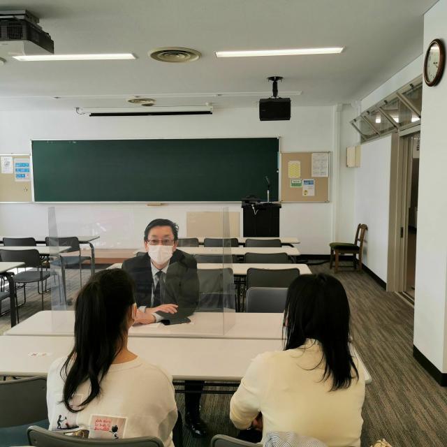 神戸海星女子学院大学 【英語観光学科】個別相談型オープンキャンパス1