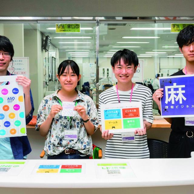 麻生情報ビジネス専門学校 福岡校 2021オープンキャンパス3