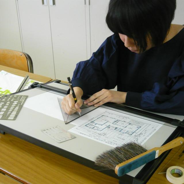 町田デザイン&建築専門学校 【建築設計科】体験スクール&学校説明会20221