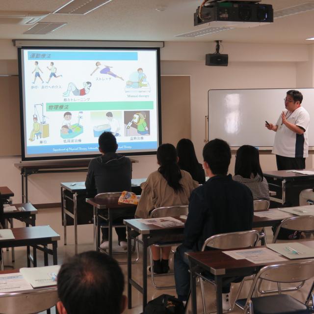 国際医学技術専門学校 理学療法学科の模擬授業!!3
