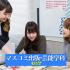 東京ビジュアルアーツ 10月 マスコミ出版・芸能学科の体験入学(来校)1
