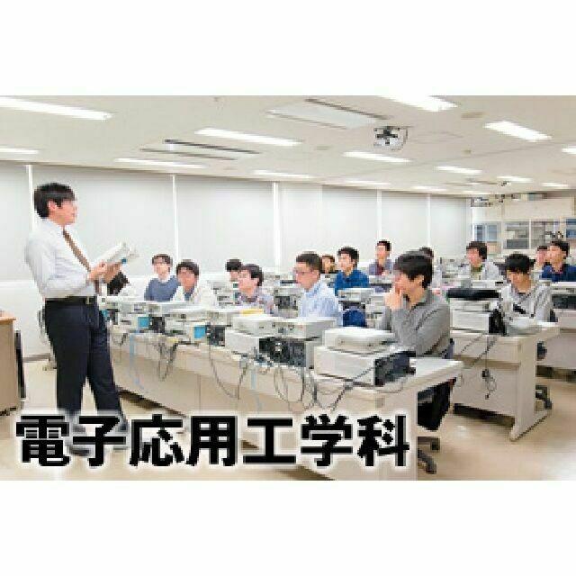 日本電子専門学校 【電子応用工学科】オープンキャンパス&体験入学1
