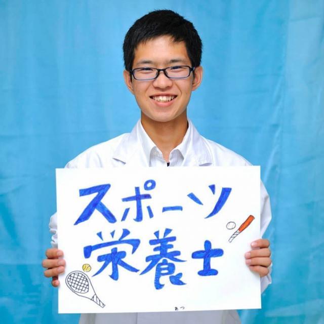 西武学園医学技術専門学校 オープンキャンパス(栄養士科)3