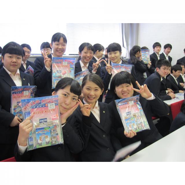 2017学校見学会!【こども学科】