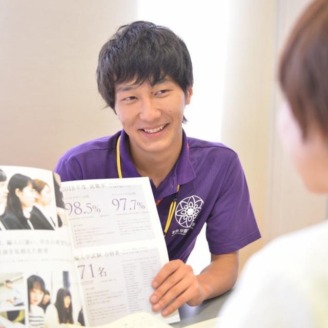新島学園短期大学 ★入試説明会12/1(日)★2