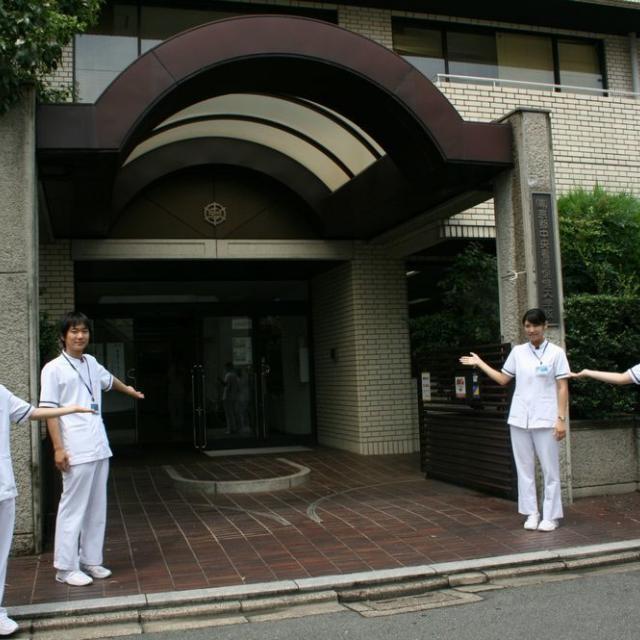(専)京都中央看護保健大学校 社会人対象イベント【新たな選択~次のステージへ~】1