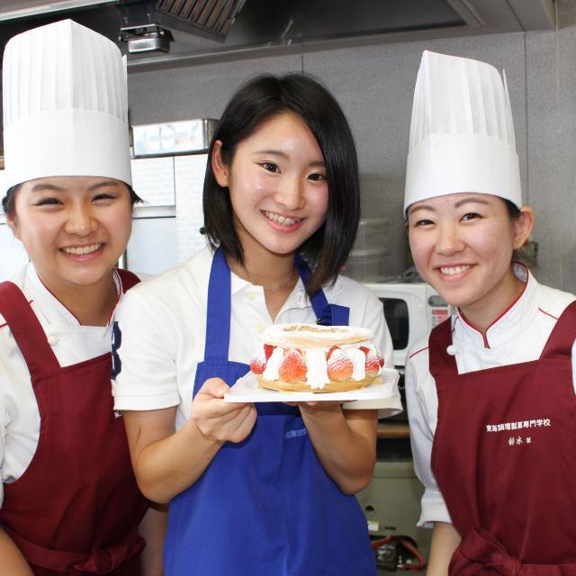 東海調理製菓専門学校 ☆★秋&冬のオープンキャンパス!洋菓子実習体験★☆3