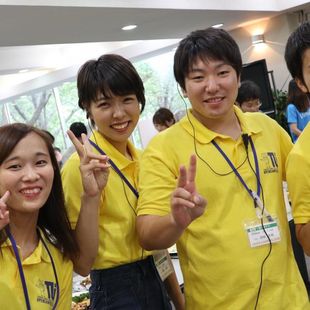 徳山大学 【山口中・西部無料バス希望者専用】オープンキャンパス1