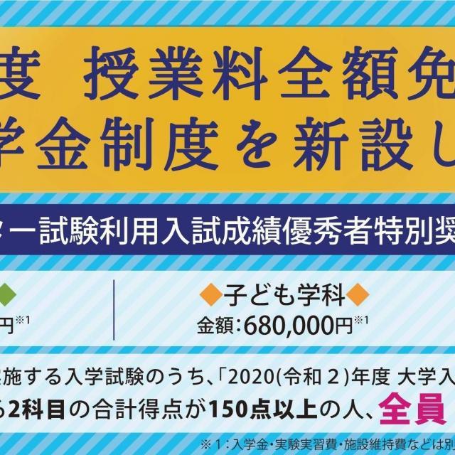 広島文化学園大学 看護学科★ミニオープンキャンパス3