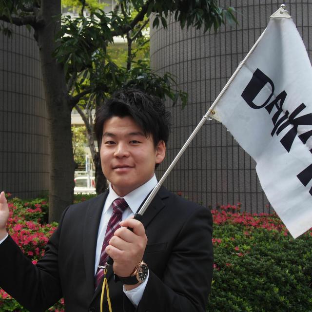 大阪観光専門学校 【旅行学科】10・11月 体験入学1