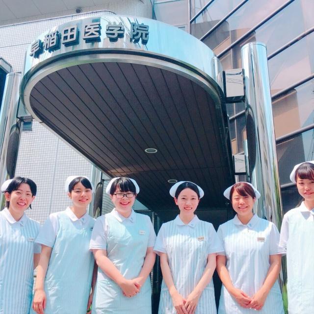 早稲田医学院歯科衛生士専門学校 学校見学&説明会1